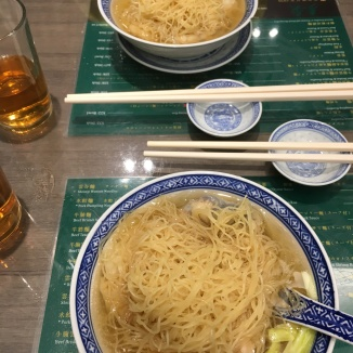 Here are some tasty noodles. We ate a LOT of noodles on this trip.