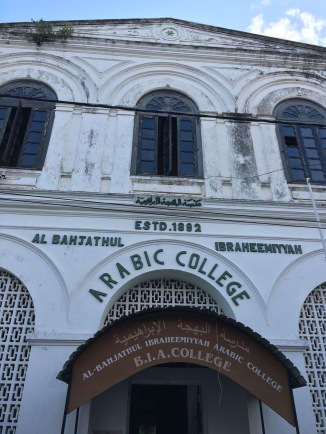 The Arabic College near the main mosque in Galle Fort.