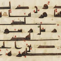 An example of the Kufic Script in the Samarkand Koran. The red dots are vocal cues for reading the text aloud.