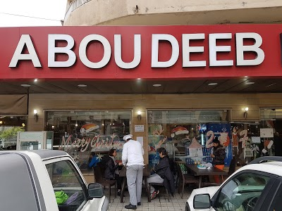 Abou Deeb was delicious.
