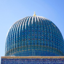 I loved this dome!!! It has 61 ridges - the age of the Prophet Mohamed when he died.
