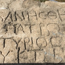 An inscription near the gymnasium, celebrating the victory of a Tyrian wrestler. You can make out 'Tyrian' on the third row.