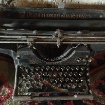 We visited an old house museum in Kakheti with some pretty cool old stuff. I'd love a Cyrillic typewriter.