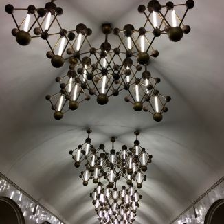 Such a sweet molecular light fixture!!