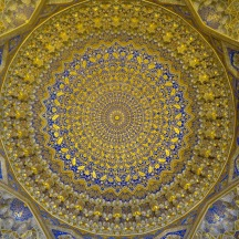 The dome in Amir Timur's tomb.