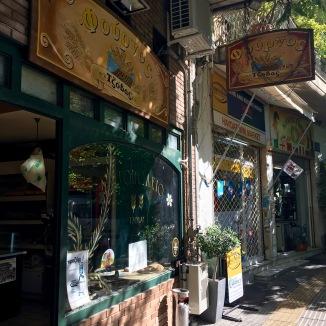 Our cute bakery also in Agios Georgios square.